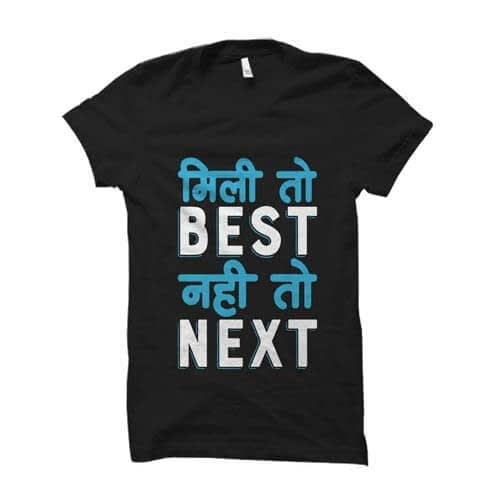 Wholesale custom printed designer tshirts suppliers & manufacturers in India